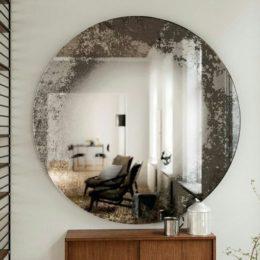 круглоесостаренноезеркало